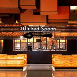 Wicked Spoon- Cosmopolitan